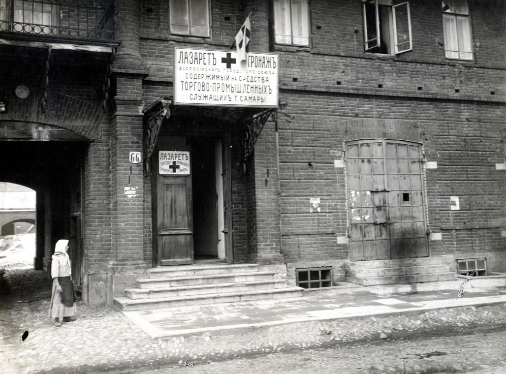 1915 год. Лазарет городского союза городов.