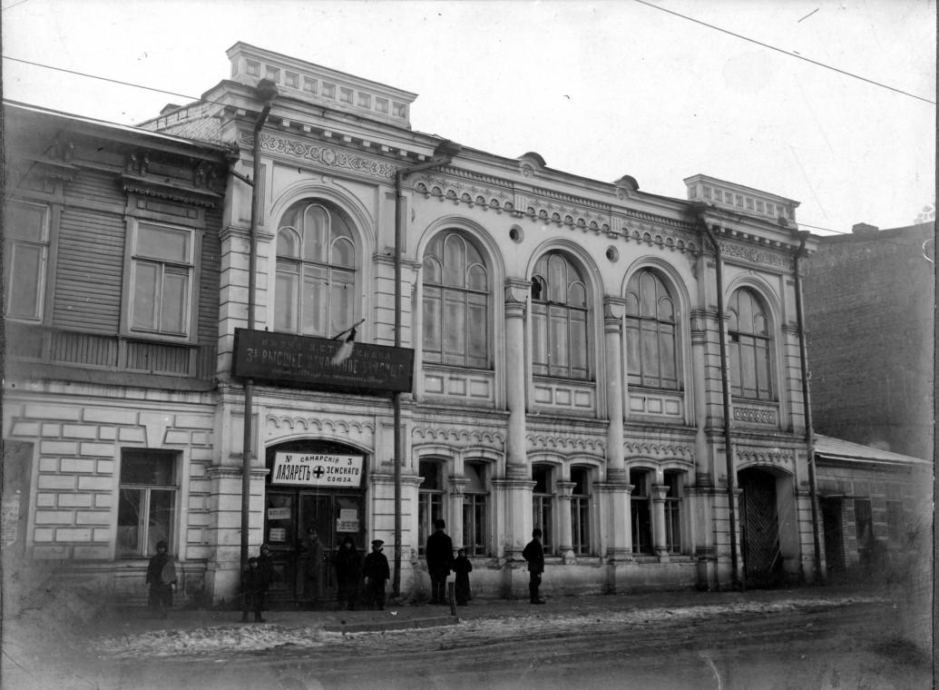 1915 год. Лазарет Земского союза. Самара.