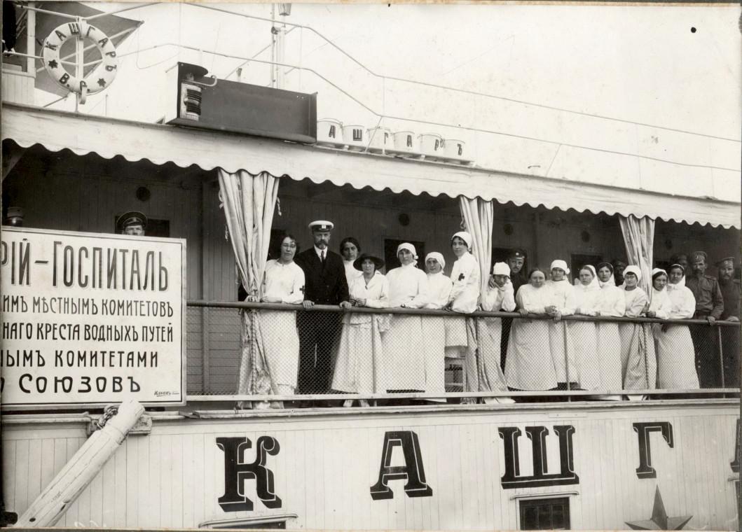 Плавучий госпиталь «Кашгар» на Волге. 1916 год.
