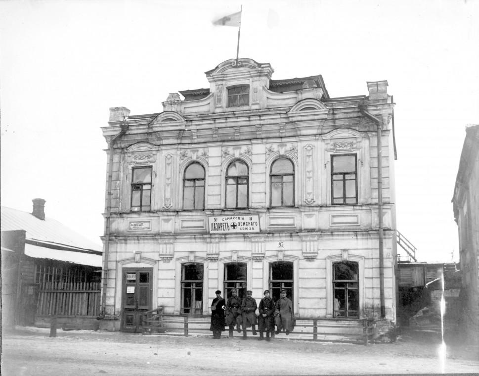 1915 год. Лазарет № 8 Самарского земского союза.