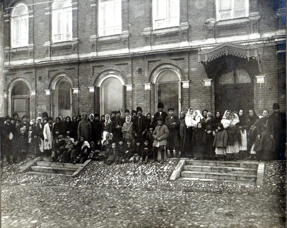 1916. Беженцы
