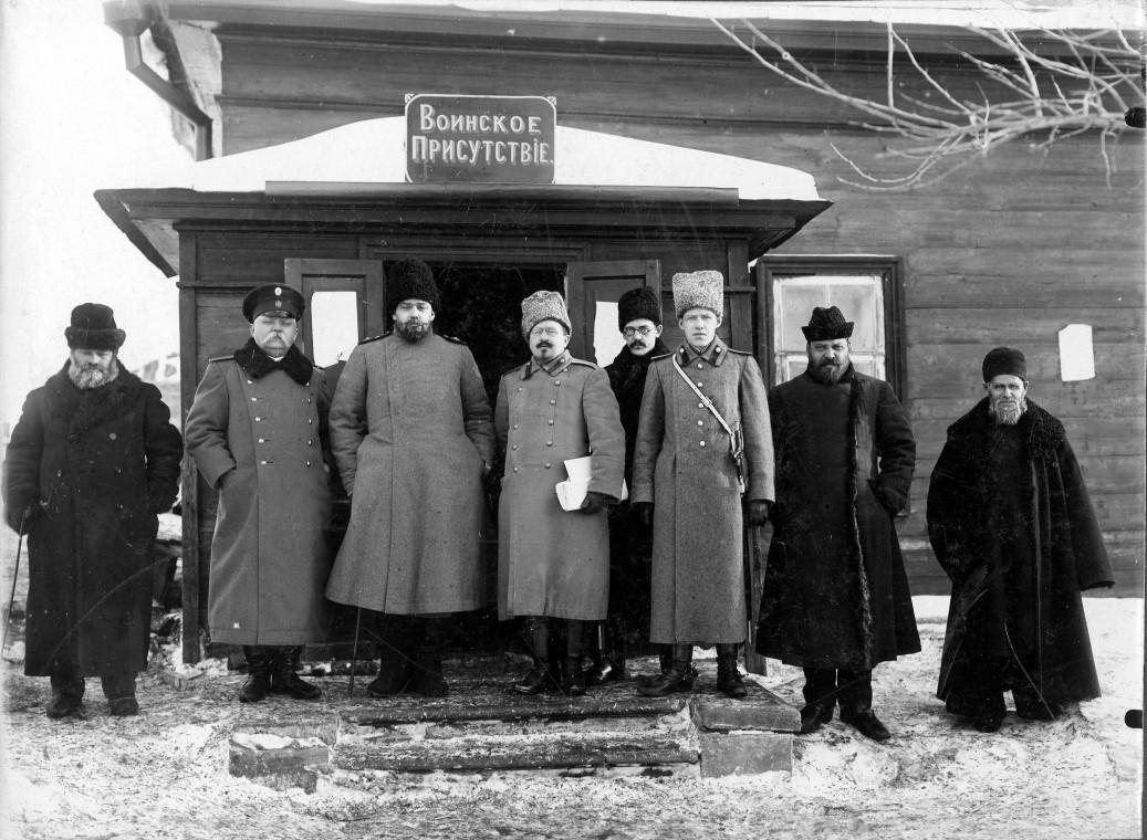 1915 год. Воинское присутствие в г. Бугульме.